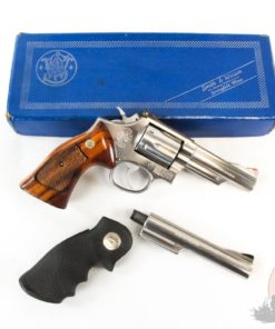 Handguns & Collectable Archives | Shooters Supplies